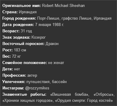 Информация о Роберте Шиэне